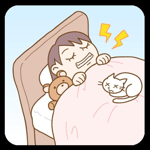 寝ている時